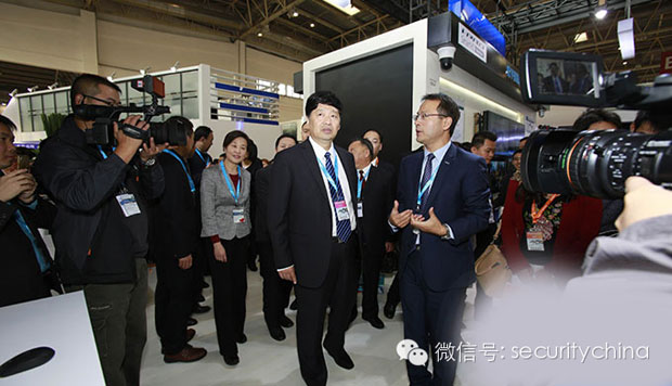 The leaders of MPS visit Security China 2014