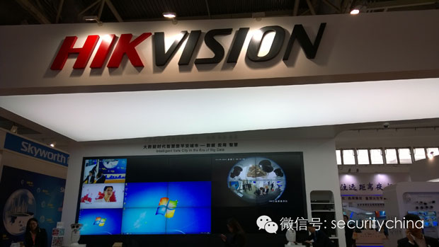 The Booth of HIKVISION