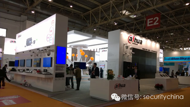 The Booth of DAHUA in Security China 2014