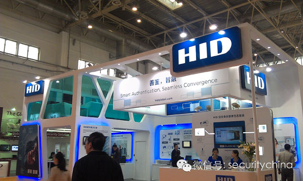 The Booth of HID in Security China 2014