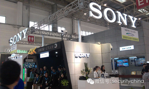 The Booth of SONY in Security China 2014