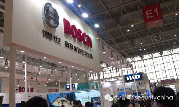 The Booth of BOSCH in Security China 2014