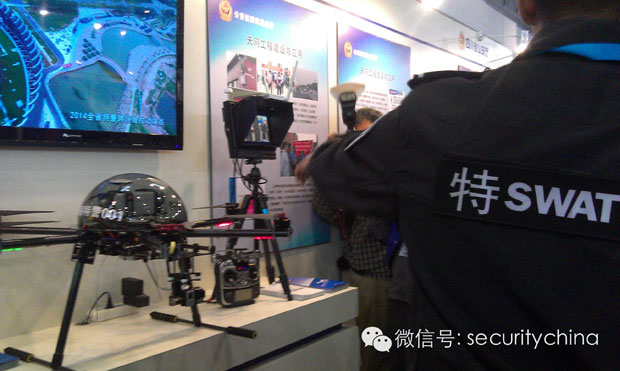 New Products in Security China 2014