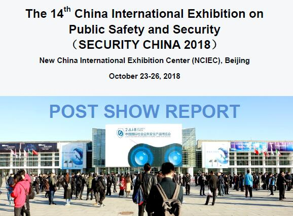 Security China 2018 Post Show Report is Coming